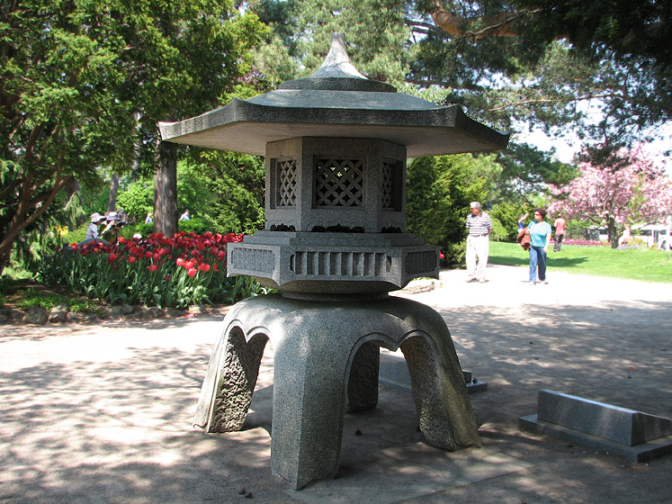 Canada Ontario Photos :: Burlington - Royal Botanical Gardens :: Royal Botanical Gardens - a sculpture Japanese style