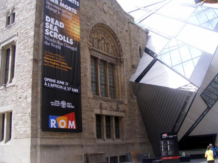 Canada Ontario Photos :: Ron Hadas :: Toronto. Royal Ontario Museum - old & new